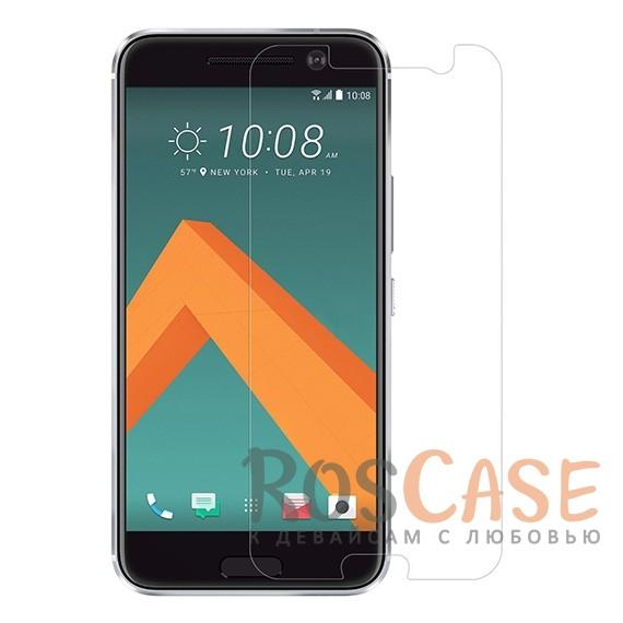Защитное стекло CaseGuru Tempered Glass 0.33mm (2.5D) для HTC 10 / 10 Lifestyle (Прозрачное)<br><br>Тип: Защитное стекло<br>Бренд: CaseGuru