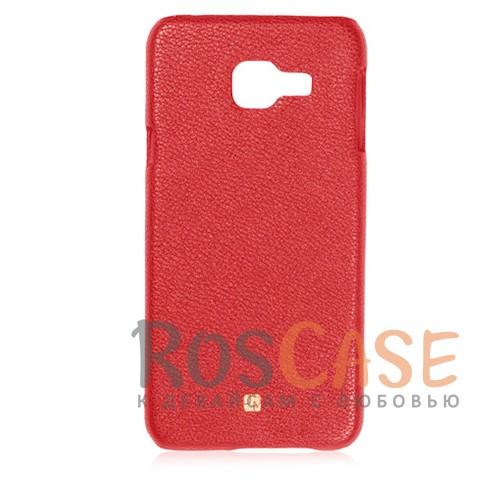 Накладка Just Must SU II Collection с олеофобным покрытием для Samsung A510F Galaxy A5 (2016) (Красный)Описание:бренд -&amp;nbsp;Just Must;материал - искусственная кожа;совместимость - Samsung A510F Galaxy A5 (2016);тип - накладка.<br><br>Тип: Чехол<br>Бренд: Just Must<br>Материал: Искусственная кожа