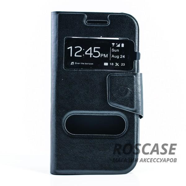 Чехол (книжка) с TPU креплением для Samsung Galaxy J1 Duos SM-J100 (Черный)Описание:производитель - бренд&amp;nbsp;Epik;создан для Samsung Galaxy J1 Duos SM-J100;материал: синтетическая кожа;тип: чехол-книжка.&amp;nbsp;Особенности:имеются функциональные вырезы;магнитная застежка;защита от ударов и падений;окошки в обложке;ответ на вызов через окошко в обложке;не скользит в руках.<br><br>Тип: Чехол<br>Бренд: Epik<br>Материал: Искусственная кожа