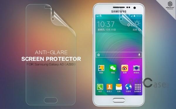 Защитная пленка Nillkin для Samsung A300H / A300F Galaxy A3  (Матовая)Описание:производитель:&amp;nbsp;Nillkin;совместимость: Samsung A300H / A300F Galaxy A3;материал: полимер;тип: матовая.&amp;nbsp;Особенности:в наличии все функциональные вырезы;антибликовое покрытие;не влияет на чувствительность сенсора;легко очищается;на ней не остаются пальчики.<br><br>Тип: Защитная пленка<br>Бренд: Nillkin