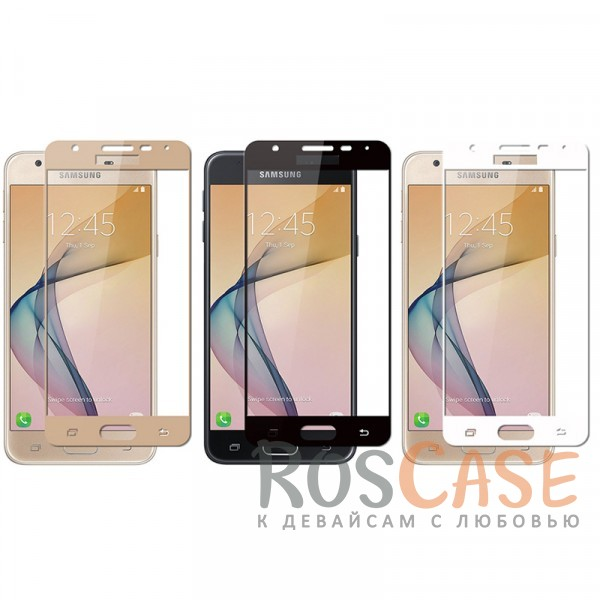 Прочное защитное стекло на весь экран Silk Screen с закругленными срезами 2,5D и олеофобным покрытием для Samsung G570F Galaxy J5 Prime (2016)Описание:разработано для Samsung G570F Galaxy J5 Prime (2016);в наличии все функциональные вырезы;защищает от царапин и ударов;высокая прочность 9H;ультратонкое - 0,3 мм;цветная рамка;прозрачное;не влияет на чувствительность сенсора;покрытие анти-отпечатки.<br><br>Тип: Защитное стекло<br>Бренд: Epik