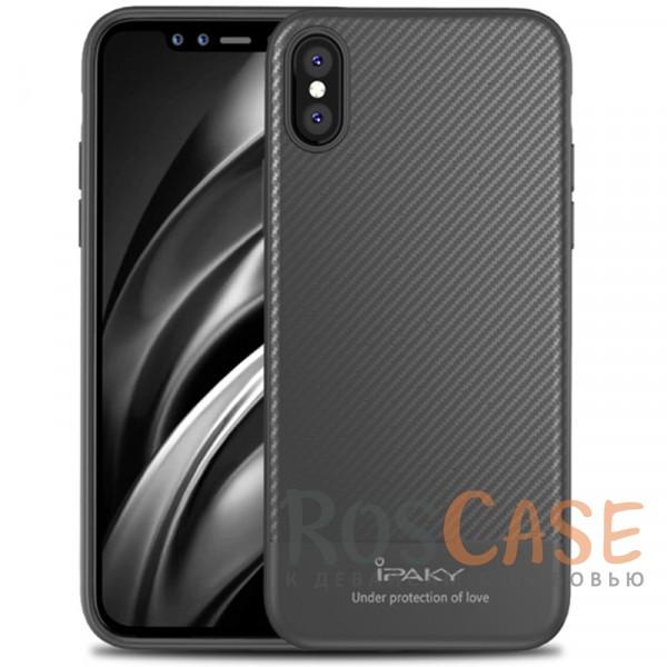 Ультратонкий чехол-накладка с карбоновым покрытием и защитными бортиками для Apple iPhone X (5.8) (Серый)Описание:совместимость -&amp;nbsp;Apple iPhone X (5.8);тип - накладка;материалы - TPU, карбоновое покрытие;не заметны отпечатки пальцев;защита от царапин, сколов, трещин;ультратонкий дизайн;завышенные бортики вокруг камеры;защита клавиш;все необходимые функциональные вырезы.<br><br>Тип: Чехол<br>Бренд: iPaky<br>Материал: Пластик