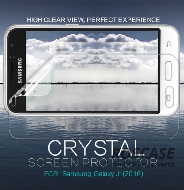 Прозрачная глянцевая защитная пленка Nillkin на экран с гладким пылеотталкивающим покрытием для Samsung J120F Galaxy J1 (2016) (Анти-отпечатки)Описание:разработчик и производитель&amp;nbsp;Nillkin;создана для Samsung J120F Galaxy J1 (2016);изготовлена из полимера;тип - защитная пленка на экран.&amp;nbsp;Особенности:не снижает чувствительность сенсора;все вырезы предусмотрены;полная комплектация;покрытие, отражающее ультрафиолет.<br><br>Тип: Защитная пленка<br>Бренд: Nillkin