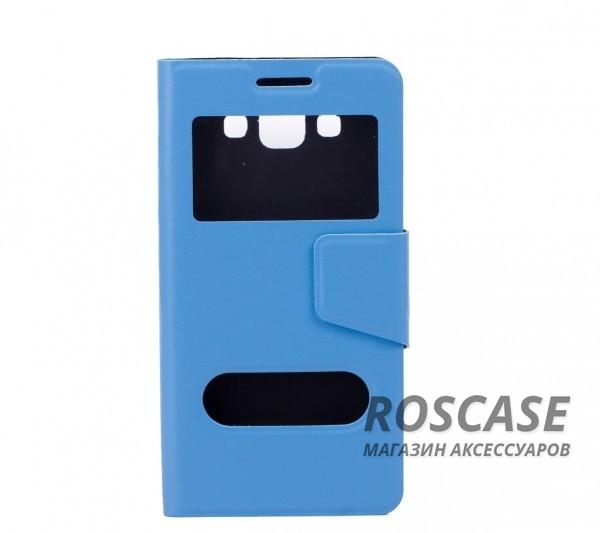 Чехол (книжка) с TPU креплением для Samsung A500H / A500F Galaxy A5 (Голубой)Описание:разработан компанией&amp;nbsp;Epik;спроектирован для Samsung A500H / A500F Galaxy A5;материал: синтетическая кожа;тип: чехол-книжка.&amp;nbsp;Особенности:имеются все функциональные вырезы;магнитная застежка закрывает обложку;защита от ударов и падений;в обложке предусмотрены отверстия;превращается в подставку.<br><br>Тип: Чехол<br>Бренд: Epik<br>Материал: Искусственная кожа