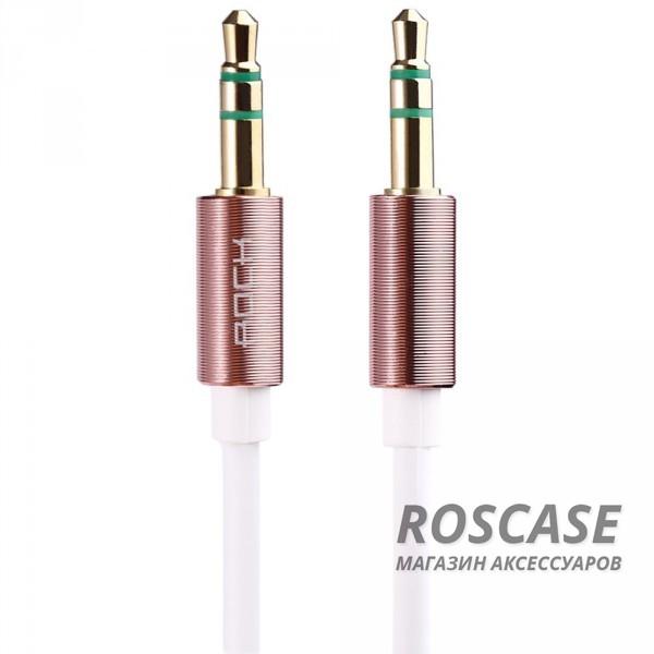 Аудио кабель Rock Aux (3,5 - 3,5 / Jack-Jack) (1м) (Розовый / Rose Gold)Описание:производитель - Rock;материал внешней оболочки  -  ТПЕ (термопластичный эластомер);материал контактов  -  металл;совместимость  -  устройства с разъемом 3,5 ммОсобенности:прочный и износоустойчивый;длина - 1 метр;оригинальный, современный дизайн;не рвется и не путается;поверхность штекеров&amp;nbsp;  -  ребристая;3 слоя экранирования;устойчив к перепадам температуры.<br><br>Тип: USB кабель/адаптер<br>Бренд: ROCK