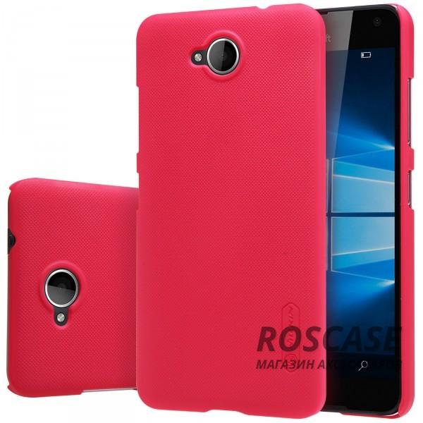 Чехол Nillkin Matte для Microsoft Lumia 650 (+ пленка) (Красный)Описание:производитель -&amp;nbsp;Nillkin;материал - поликарбонат;совместим с Microsoft Lumia 650;тип - накладка.&amp;nbsp;Особенности:матовый;прочный;тонкий дизайн;не скользит в руках;не выцветает;пленка в комплекте.<br><br>Тип: Чехол<br>Бренд: Nillkin<br>Материал: Поликарбонат