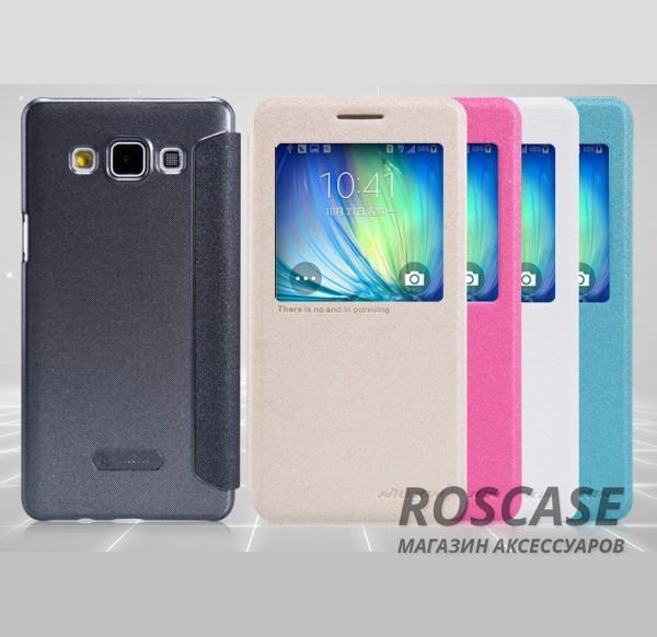 Кожаный чехол (книжка) Nillkin Sparkle Series для Samsung A500H / A500F Galaxy A5Описание:Изготовлен компанией&amp;nbsp;Nillkin;Спроектирован персонально для Samsung A500H / A500F Galaxy A5;Материал: синтетическая высококачественная кожа и полиуретан;Форма: чехол в виде книжки.Особенности:Исключается появление царапин и возникновение потертостей;Восхитительная амортизация при любом ударе;Фактурная поверхность;Элегантное интерактивное окошко Smart window;Не подвержен деформации;Функция Sleep mode.<br><br>Тип: Чехол<br>Бренд: Nillkin<br>Материал: Искусственная кожа