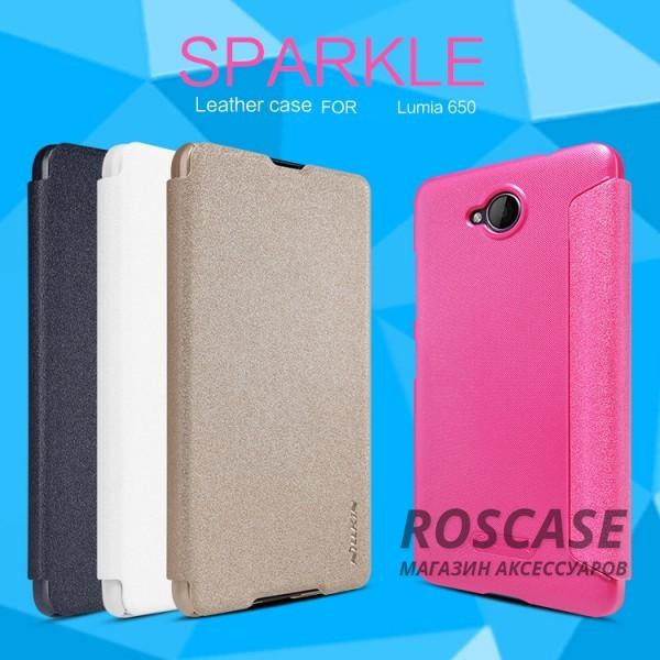 Кожаный чехол (книжка) Nillkin Sparkle Series для Microsoft Lumia 650Описание:бренд&amp;nbsp;Nillkin;изготовлен специально для Microsoft Lumia 650;материал: искусственная кожа, поликарбонат;тип: чехол-книжка.Особенности:не скользит в руках;защита от механических повреждений;не выгорает;блестящая поверхность;надежная фиксация.<br><br>Тип: Чехол<br>Бренд: Nillkin<br>Материал: Искусственная кожа