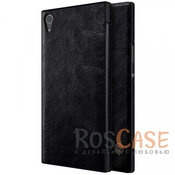 Чехол-книжка из натуральной кожи для Sony Xperia XA1 Ultra (Черный)Описание:бренд&amp;nbsp;Nillkin;разработан дляSony Xperia XA1 Ultra;материалы: натуральная кожа, поликарбонат;защищает гаджет со всех сторон;на аксессуаре не заметны отпечатки пальцев;карман для визиток и пластиковых карт;предусмотрены все необходимые функциональные вырезы;тонкий дизайн не увеличивает габариты девайса;тип: чехол-книжка.<br><br>Тип: Чехол<br>Бренд: Nillkin<br>Материал: Натуральная кожа