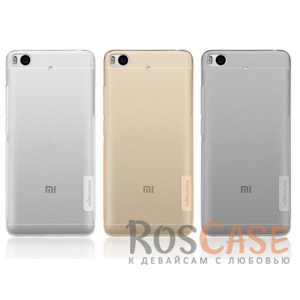 TPU чехол Nillkin Nature Series для Xiaomi Mi 5s<br><br>Тип: Чехол<br>Бренд: Nillkin<br>Материал: TPU