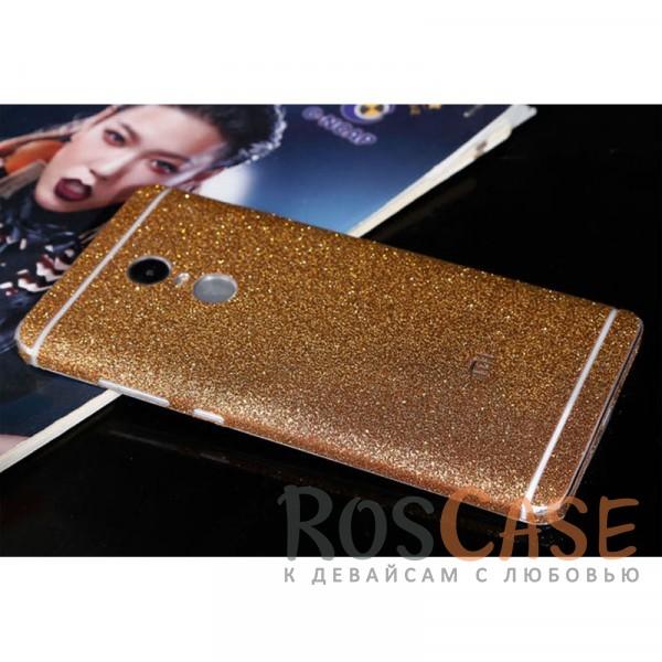 Виниловая наклейка на обе стороны Glitter series для Xiaomi Redmi Note 4 (MTK) (Золотой)<br><br>Тип: Чехол<br>Бренд: Noreve<br>Материал: Натуральная кожа