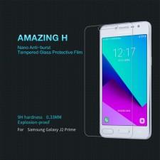 Nillkin H | Защитное стекло для Samsung G532F Galaxy J2 Prime (2016)