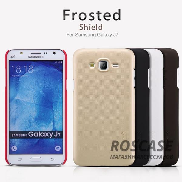 Чехол Nillkin Matte для Samsung J700H Galaxy J7 (+ пленка)Описание:производитель -&amp;nbsp;Nillkin;материал - поликарбонат;совместим с Samsung J700H Galaxy J7;тип - накладка.&amp;nbsp;Особенности:матовый;прочный;тонкий дизайн;не скользит в руках;не выцветает;пленка в комплекте.<br><br>Тип: Чехол<br>Бренд: Nillkin<br>Материал: Поликарбонат