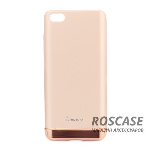 Чехол iPaky Joint Series для Xiaomi MI5 / MI5 Pro (Золотой)Описание:производитель - iPaky;совместим с Xiaomi MI5 / MI5 Pro;материал: термополиуретан, поликарбонат;форма: накладка на заднюю панель.Особенности:эластичный;матовый;ультратонкий;надежная фиксация.<br><br>Тип: Чехол<br>Бренд: Epik<br>Материал: Пластик