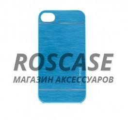 Накладка MOTOMO с алюминиевой вставкой для Apple iPhone 4/4S (Голубой)Описание:компания-производитель: MOTOMO;совместим с Apple iPhone 4/4S;используемые материалы: поликарбонат, алюминий;форма: накладка.&amp;nbsp;Особенности:ультратонкое исполнение;полный набор функциональных вырезов;высокий уровень защиты;алюминиевая декоративная вставка;плотное прилегание;надежная фиксация.<br><br>Тип: Чехол<br>Бренд: Epik<br>Материал: Металл