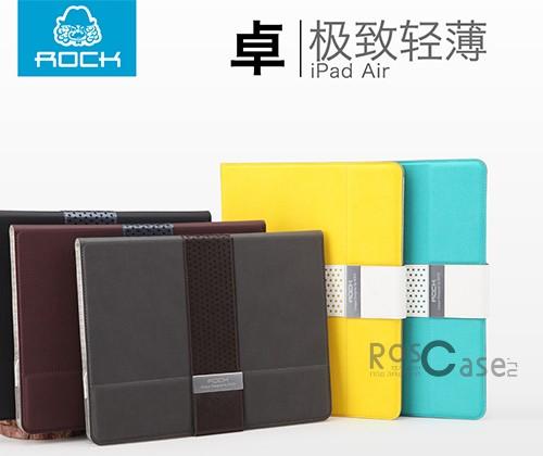 Кожаный чехол (книжка) ROCK Excel Series для Apple IPAD AIRОписание:производитель  - &amp;nbsp;Rock;совместимость - Apple IPAD AIR;материал  -  синтетическая кожа;форма  -  чехол-книжка.&amp;nbsp;Особенности:функция Sleep mode;чехол имеет все функциональные вырезы;легко очищается;трансфрмируется в подставку;тонкий дизайн не увеличивает габариты;защищает от механических повреждений;на нем не видны отпечатки пальцев.<br><br>Тип: Чехол<br>Бренд: ROCK<br>Материал: Искусственная кожа