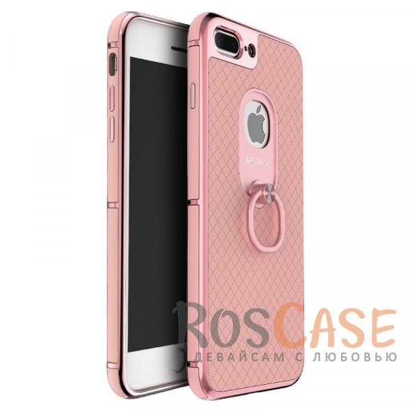 Стильный чехол с глянцевым бампером iPaky (original) Ring с кольцом-подставкой для Apple iPhone 7 plus / 8 plus (5.5) (Розовый)Описание:идеально совместим с Apple iPhone 7 plus / 8 plus (5.5);бренд - iPaky;материал - поликарбонат, термополиуретан;тип - накладка.<br><br>Тип: Чехол<br>Бренд: iPaky<br>Материал: Пластик