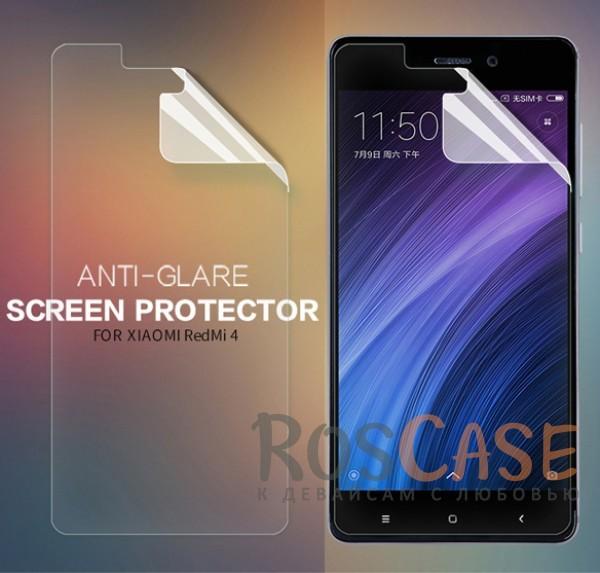 Матовая антибликовая защитная пленка на экран со свойством анти-шпион для Xiaomi Redmi 4 / Redmi 4 Pro / Redmi 4 Prime (Матовая)Описание:бренд:&amp;nbsp;Nillkin;спроектирована для Xiaomi Redmi 4 / Redmi 4 Pro / Redmi 4 Prime;материал: полимер;тип: матовая защитная пленка.&amp;nbsp;<br><br>Тип: Защитная пленка<br>Бренд: Nillkin
