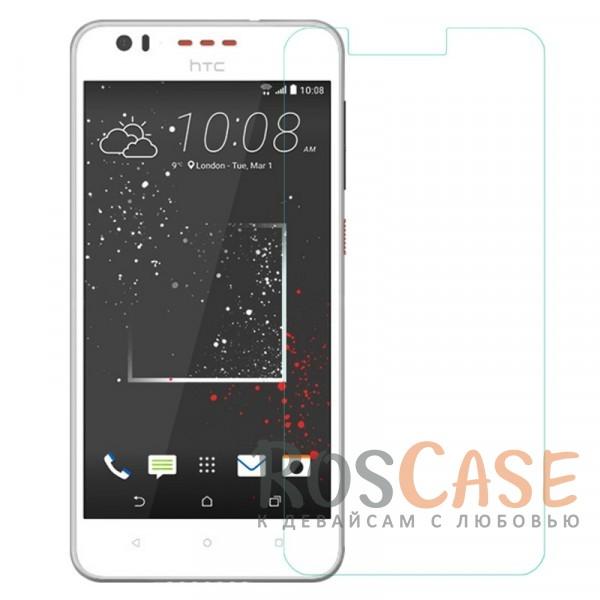 Защитное стекло Ultra Tempered Glass 0.33mm (H+) для HTC Desire 825 (карт. упаковка)Описание:совместимо с устройством HTC Desire 825;материал: закаленное стекло;тип: защитное стекло на экран.<br><br>Тип: Защитное стекло<br>Бренд: Epik
