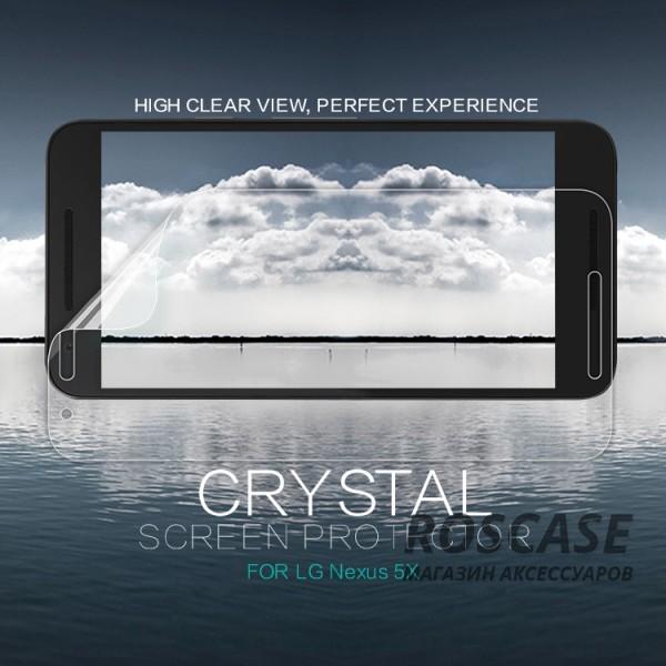Защитная пленка Nillkin Crystal для LG Google Nexus 5x (Анти-отпечатки)Описание: производитель: компания- разработчик аксессуаров Nillkin;совместимость с девайсом: LG Google Nexus 5x;материал производства: полимер;модификация: защитная пленка.Особенности:надежная защита дисплея мобильного устройства;ультратонкий дизайн с высокой пропускной способностью;специальное напыление;функция антиблик.&amp;nbsp;<br><br>Тип: Защитная пленка<br>Бренд: Nillkin