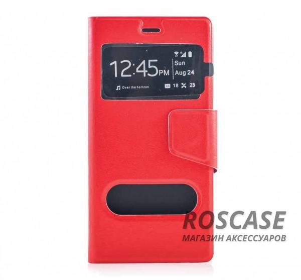 Чехол (книжка) с TPU креплением для Huawei Ascend P8 (Красный)Описание:разработан компанией&amp;nbsp;Epik;спроектирован для Huawei Ascend P8;материал: синтетическая кожа;тип: чехол-книжка.&amp;nbsp;Особенности:имеются все функциональные вырезы;магнитная застежка закрывает обложку;защита от ударов и падений;в обложке предусмотрены отверстия;превращается в подставку.<br><br>Тип: Чехол<br>Бренд: Epik<br>Материал: Искусственная кожа