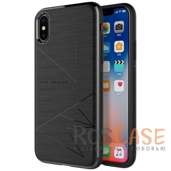 Ультратонкая силиконовая накладка с модулем беспроводной зарядки для Apple iPhone X (5.8) (Черный)Описание:компания&amp;nbsp;Nillkin;разработана для Apple iPhone X (5.8);материал: термополиуретан;тип: накладка;модуль приема заряда от беспроводного ЗУ;выходное напряжение - 5V-1A (max);на накладке не заметны отпечатки пальцев;ультратонкая;защита от царапин и потертостей.<br><br>Тип: Чехол<br>Бренд: Nillkin<br>Материал: TPU