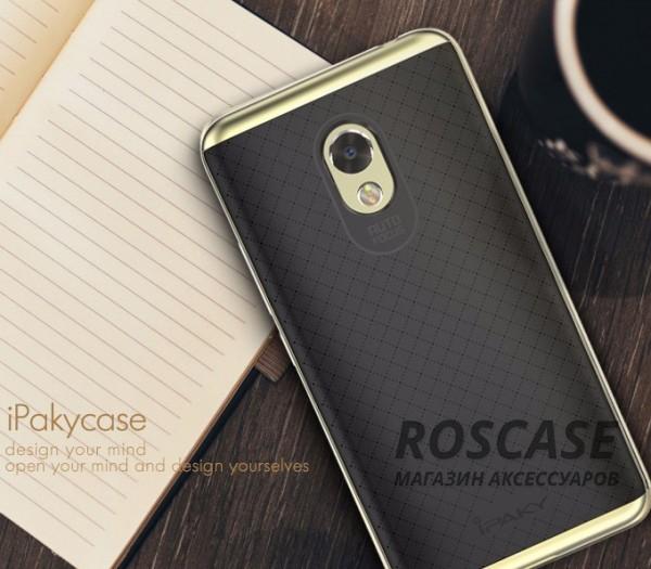 Фотография Черный / Золотой iPaky Hybrid | Противоударный чехол для Meizu M3 / M3 mini / M3s