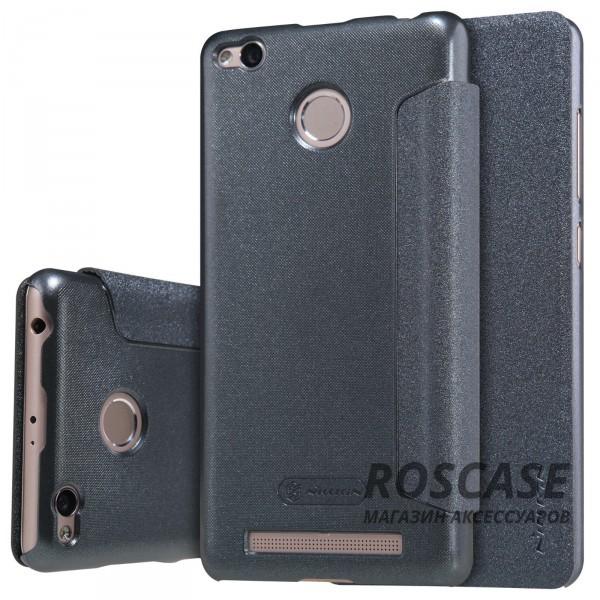 Кожаный чехол (книжка) Nillkin Sparkle Series для Xiaomi Redmi 3 Pro / Redmi 3s (Черный)Описание:бренд&amp;nbsp;Nillkin;создан для Xiaomi Redmi 3 Pro / Redmi 3s;материал: искусственная кожа, поликарбонат;тип: чехол-книжка.Особенности:не скользит в руках;защита от механических повреждений;не выгорает;блестящая поверхность;надежная фиксация.<br><br>Тип: Чехол<br>Бренд: Nillkin<br>Материал: Искусственная кожа