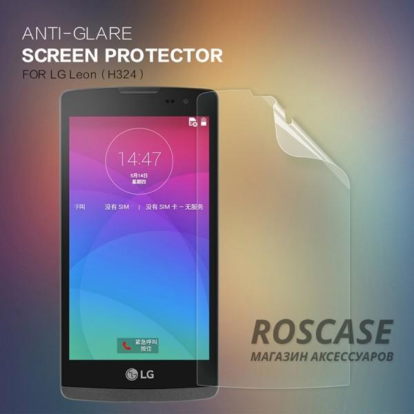 Защитная пленка Nillkin для LG H324 Leon (Матовая)Описание:бренд:&amp;nbsp;Nillkin;совместима с LG H324 Leon;материал: полимер;тип: матовая.&amp;nbsp;Особенности:все необходимые функциональные вырезы;антибликовое покрытие;не влияет на чувствительность сенсора;легко очищается;не бликует на солнце.<br><br>Тип: Защитная пленка<br>Бренд: Nillkin