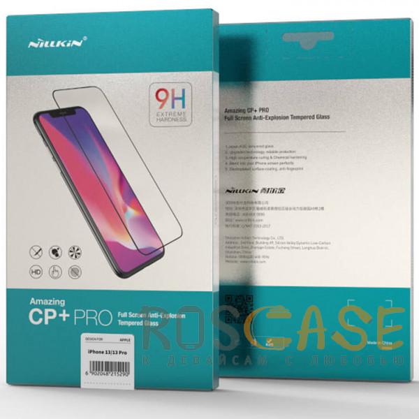 Изображение Черный Nillkin CP+ PRO | Закаленное защитное стекло для iPhone 13 / 13 Pro