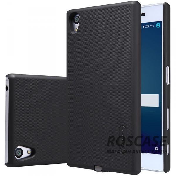 Пластиковая накладка Nillkin Magic с модулем приема от беспроводного ЗУ для Sony Xperia Z5 (Черный)Описание:компания&amp;nbsp;Nillkin;разработана для Sony Xperia Z5;материал: поликарбонат;тип: накладка.&amp;nbsp;Особенности:модуль приема заряда от беспроводного ЗУ;выходное напряжение - 5V-1A (max);на накладке не заметны отпечатки пальцев;ультратонкая;защита от царапин и потертостей.<br><br>Тип: Чехол<br>Бренд: Nillkin<br>Материал: Поликарбонат