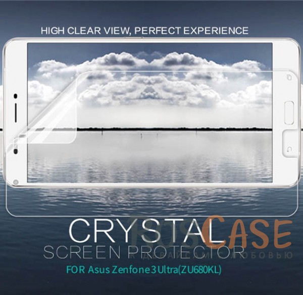Защитная пленка Nillkin Crystal для Asus Zenfone 3 Ultra (ZU680KL) (Анти-отпечатки)Описание:бренд:&amp;nbsp;Nillkin;спроектирована для&amp;nbsp;Asus Zenfone 3 Ultra (ZU680KL);материал: полимер;тип: прозрачная защитная пленка.&amp;nbsp;<br><br>Тип: Защитная пленка<br>Бренд: Nillkin