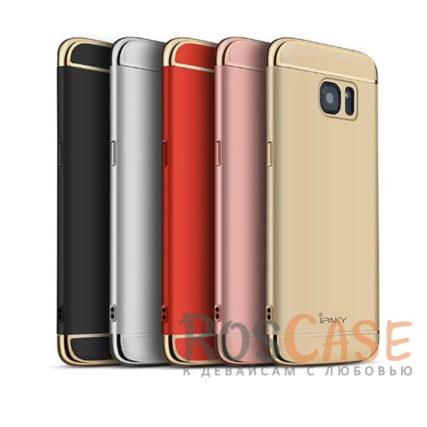 Чехол iPaky Joint Series для Samsung G935F Galaxy S7 EdgeОписание:производитель - iPaky;совместим с Samsung G935F Galaxy S7 Edge;материал: термополиуретан, поликарбонат;форма: накладка на заднюю панель.Особенности:эластичный;матовый;ультратонкий;надежная фиксация.<br><br>Тип: Чехол<br>Бренд: Epik<br>Материал: TPU