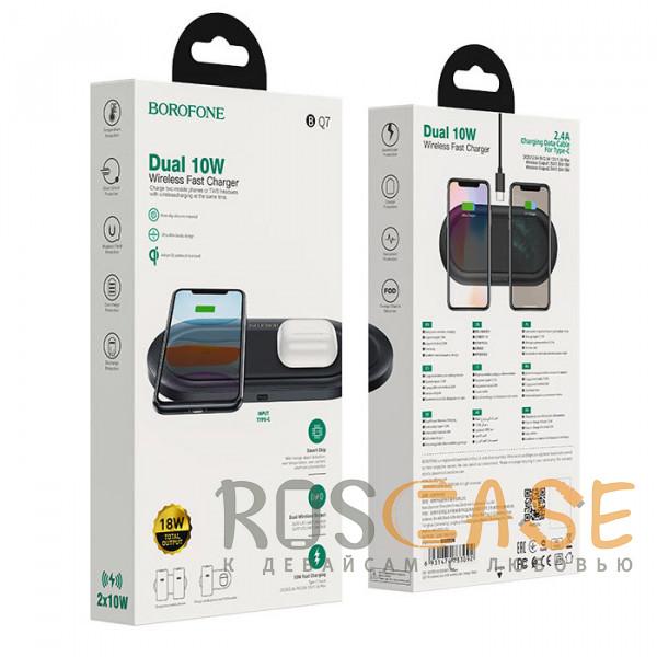 Изображение Черный Borofone BQ7 Dual | Двойная беспроводная зарядка для телефонов 10W + Type-C Cable