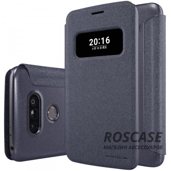 Кожаный чехол (книжка) Nillkin Sparkle Series для LG H860 G5 / H845 G5se (Черный)Описание:бренд&amp;nbsp;Nillkin;совместим с&amp;nbsp;LG H860 G5 / H845 G5se;материал: искусственная кожа, поликарбонат;тип: чехол-книжка.Особенности:не скользит в руках;функция Sleep mode;окошко в обложке;защита от механических повреждений;не выгорает;блестящая поверхность;надежная фиксация.<br><br>Тип: Чехол<br>Бренд: Nillkin<br>Материал: Искусственная кожа