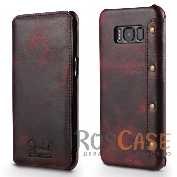 Премиальный матовый чехол-книжка из натуральной кожи с металлическими заклепками и внутренним карманом для Samsung G950 Galaxy S8 (Бордовый)Описание:чехол разработан для&amp;nbsp;Samsung G950 Galaxy S8;материал - натуральная кожа;формат - чехол-книжка;внутренний отсек для пластиковых карт и денежных купюр;отделка с заклепками;прошитый дизайн;матовая поверхность.<br><br>Тип: Чехол<br>Бренд: Epik<br>Материал: Натуральная кожа
