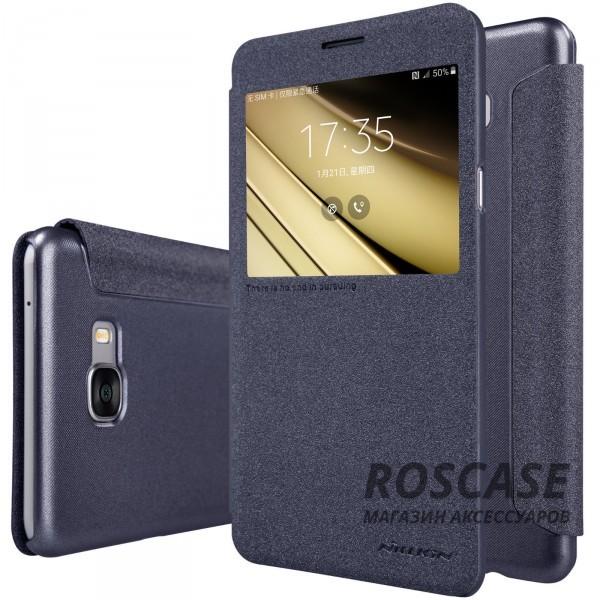 Кожаный чехол (книжка) Nillkin Sparkle Series для Samsung Galaxy C7 (Черный)Описание:компания -&amp;nbsp;Nillkin;разработан для Samsung Galaxy C7;материал  -  синтетическая кожа, поликарбонат;форма  -  чехол-книжка.&amp;nbsp;Особенности:защищает со всех сторон;имеет все необходимые вырезы;легко чистится;окошко в обложке;функция Sleep mode;не увеличивает габариты;защищает от ударов и царапин;блестящая поверхность.<br><br>Тип: Чехол<br>Бренд: Nillkin<br>Материал: Искусственная кожа