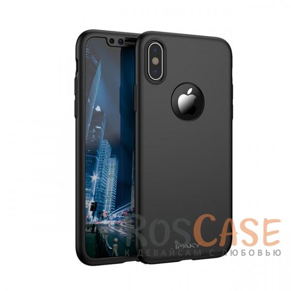 Чехол + закалённое стекло iPaky (original) 360 Full Protection (полная защита корпуса и экрана) для Apple iPhone X (5.8) (+ стекло на экран) (Черный)Описание:производитель - iPaky;совместимость - Apple iPhone X (5.8);материалы - поликарбонат и каленое стекло;форм-фактор - накладка.надежная защита: чехол, бампер, стекло;высокий уровень износостойкости и прочности;ультратонкий дизайн;завышенные бортики вокруг камеры;легко фиксируется;все необходимые вырезы.<br><br>Тип: Чехол<br>Бренд: iPaky<br>Материал: Поликарбонат
