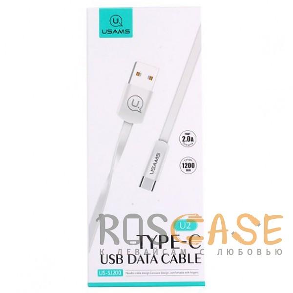Изображение Белый USAMS US-SJ200 | Плоский дата кабель USB to Type-C (120 см)