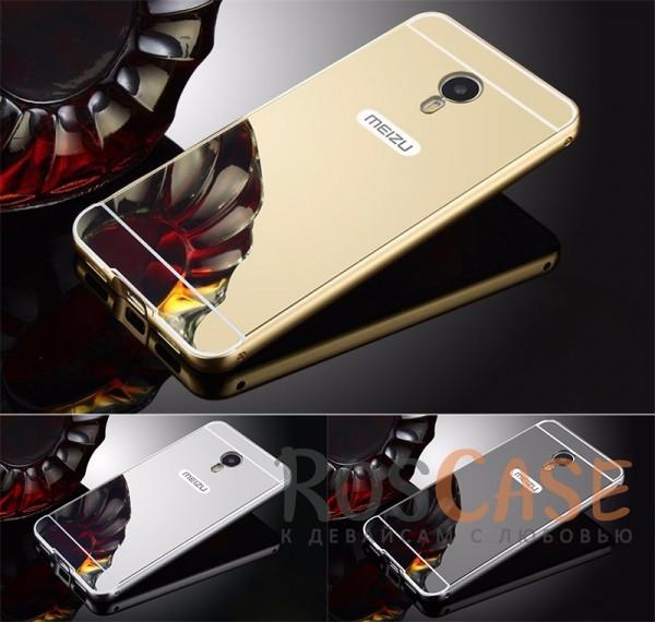Фото Металлический бампер для Meizu M3e с зеркальной вставкой