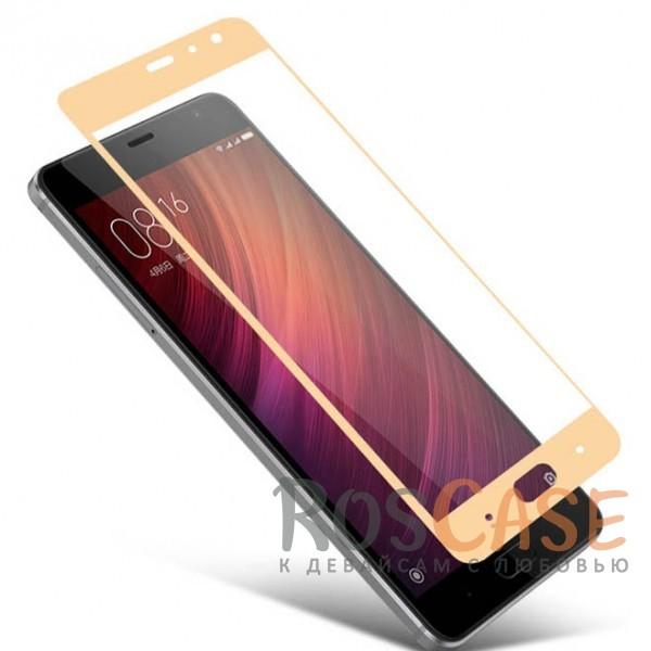 Защитное стекло CaseGuru Tempered Glass на весь экран для Xiaomi Redmi Pro (Золотое)<br><br>Тип: Защитное стекло<br>Бренд: CaseGuru