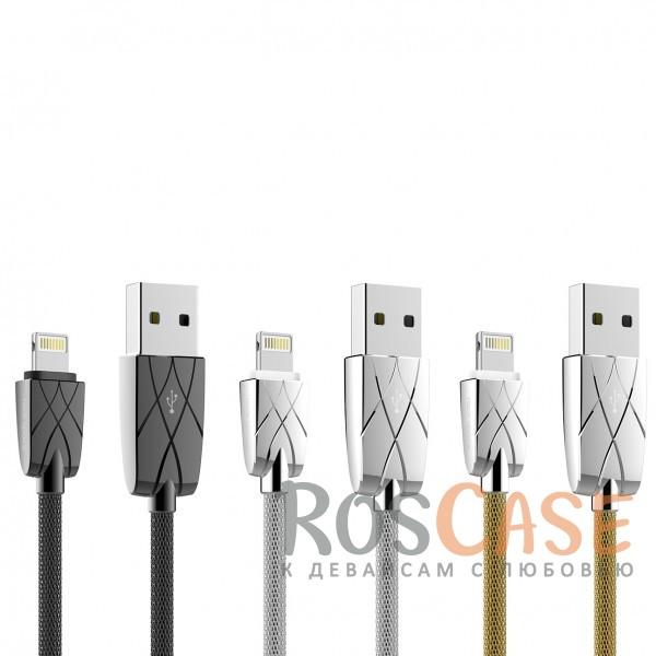 Фото Кабель ROCK Lightning (Metal Steel) для Apple iPhone 5/5s/5c/SE/6/6 Plus/6s/6s Plus /7/7 Plus 1m