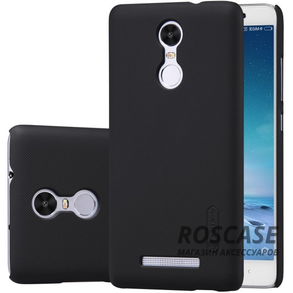 Чехол Nillkin Matte для Xiaomi Redmi Note 3 / Redmi Note 3 Pro (+ пленка) (Черный)Описание:производитель - компания&amp;nbsp;Nillkin;материал - поликарбонат;совместим с Xiaomi Redmi Note 3 / Redmi Note 3 Pro;тип - накладка.&amp;nbsp;Особенности:матовый;прочный;тонкий дизайн;не скользит в руках;не выцветает;пленка в комплекте.<br><br>Тип: Чехол<br>Бренд: Nillkin<br>Материал: Поликарбонат
