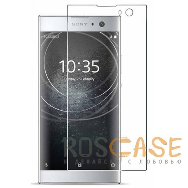 Фото Прозрачное H+ | Защитное стекло для Sony Xperia XA2 (в упаковке)