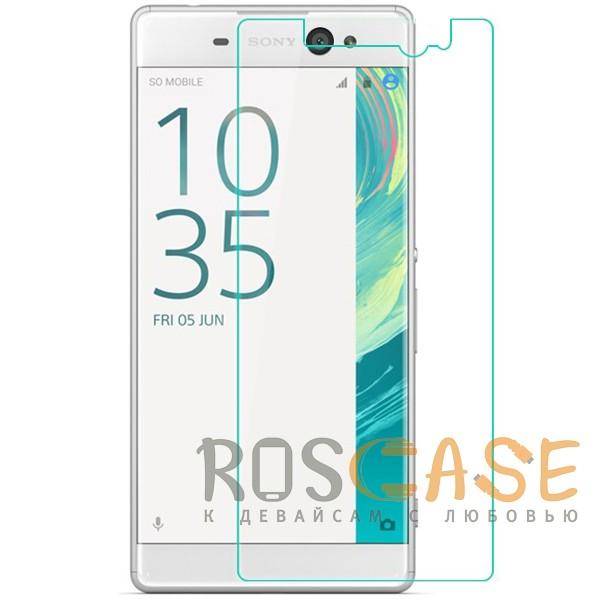 Mocolo | 3D защитное стекло для Sony Xperia XA Ultra Dual на весь экран (Прозрачное)