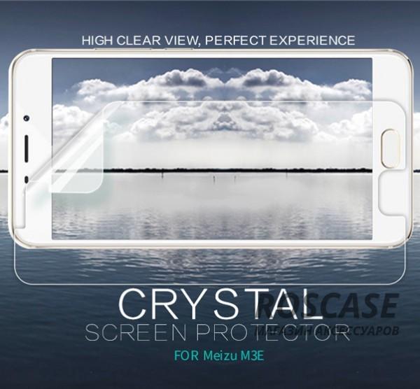 Защитная пленка Nillkin Crystal для Meizu M3eОписание:бренд:&amp;nbsp;Nillkin;спроектирована с учетом особенностей Meizu M3e;материал: полимер;тип: защитная пленка.&amp;nbsp;Особенности:все функциональные вырезы присутствуют;покрытие анти-отпечатки;повышает четкость экрана;&amp;nbsp;защищает от царапин;&amp;nbsp;ультратонкий дизайн.<br><br>Тип: Защитная пленка<br>Бренд: Nillkin