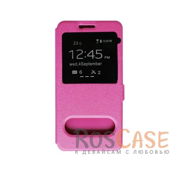 Чехол-книжка подставка на пластиковой основе с окном вызова на магнитной застежке для Meizu MX6 (Розовый)<br><br>Тип: Чехол<br>Бренд: Epik<br>Материал: Искусственная кожа