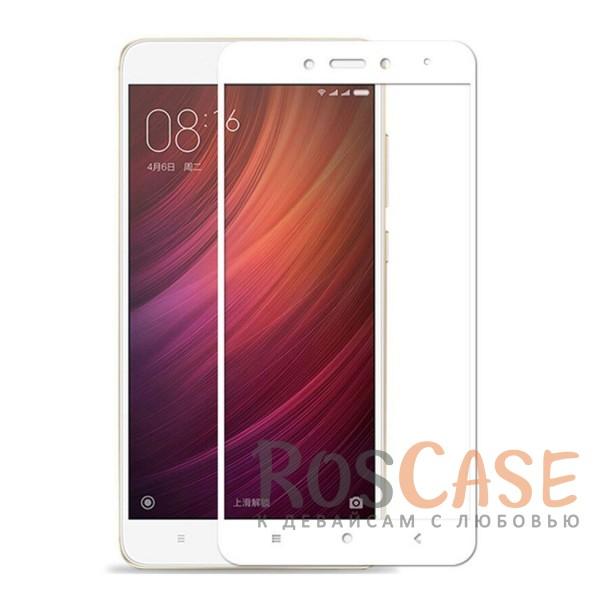 Прочное защитное стекло на весь экран Silk Screen с закругленными срезами 2,5D и олеофобным покрытием для Xiaomi Redmi 4 Pro / Redmi 4 PrimeОписание:разработано для Xiaomi Redmi 4 Pro / Redmi 4 Prime;в наличии все функциональные вырезы;защищает от царапин и ударов;высокая прочность 9H;ультратонкое - 0,3 мм;цветная рамка;прозрачное;не влияет на чувствительность сенсора;покрытие анти-отпечатки.<br><br>Тип: Защитное стекло<br>Бренд: Epik