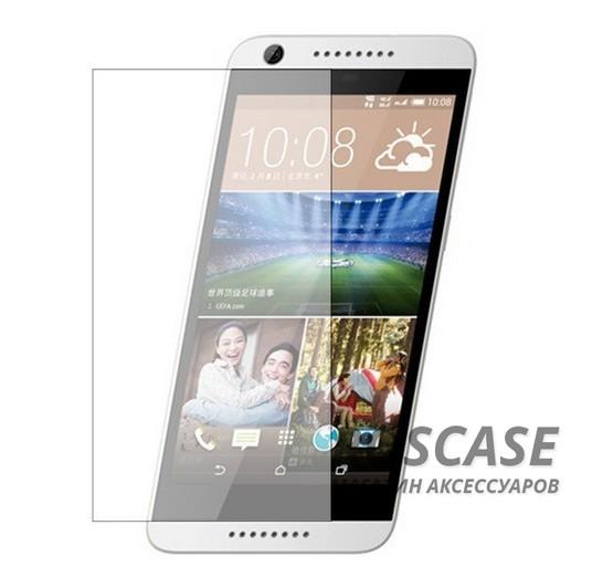 Защитная пленка для HTC Desire 626Описание:бренд&amp;nbsp; -  Epik;материал&amp;nbsp; -  полимер;совместимость&amp;nbsp;c HTC Desire 626;тип  -  защитная пленка.Особености:поверхность&amp;nbsp; -  гладкая или матовая;дизайн&amp;nbsp; -  ультратонкий;функция&amp;nbsp; -  антиблик, не остается отпечатков;особенность&amp;nbsp; -  незаметна на&amp;nbsp;экране;способ поклейки:&amp;nbsp;электростатика.<br><br>Тип: Защитная пленка<br>Бренд: Epik