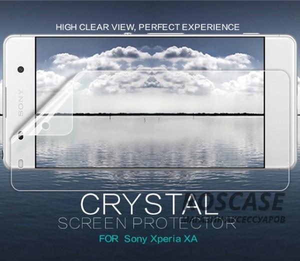 Прозрачная глянцевая защитная пленка на экран с гладким пылеотталкивающим покрытием для Sony Xperia XA / XA Dual (Анти-отпечатки)Описание:компания-изготовитель - &amp;nbsp;Nillkin;разработана для Sony Xperia XA / XA Dual;материал: полимер;тип: прозрачная.&amp;nbsp;Особенности:все функциональные вырезы в наличии;ультратонкая;улучшает четкость изображения;свойство анти-отпечатки;не притягивает пыль.<br><br>Тип: Защитная пленка<br>Бренд: Nillkin